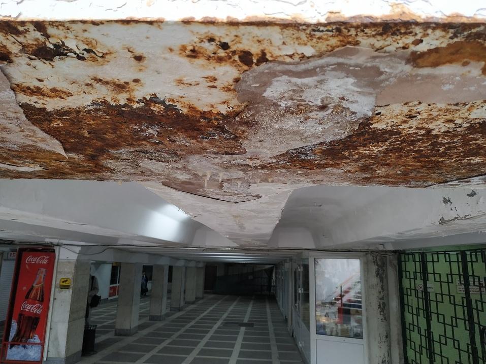 «Аварийное состояние». Наталью Котову просят закрыть подземный переход в центре Челябинска 1