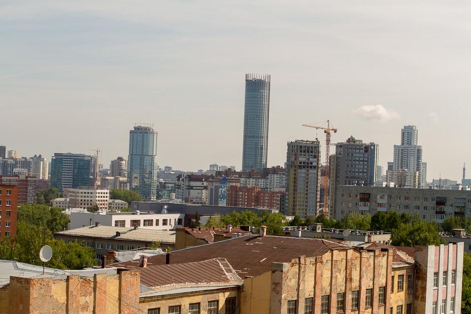 Старый и новый Екатеринбург