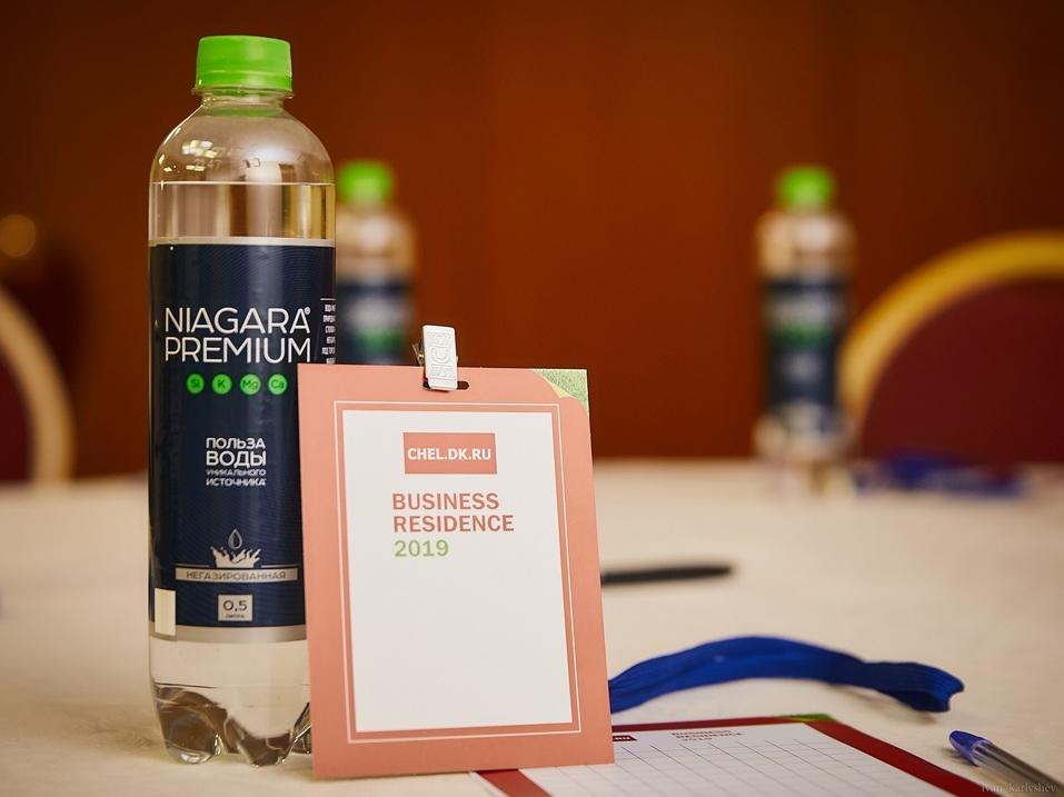 Долгожданная встреча BUSINESS RESIDENCE-2019: как провели время бизнесмены Челябинска  22