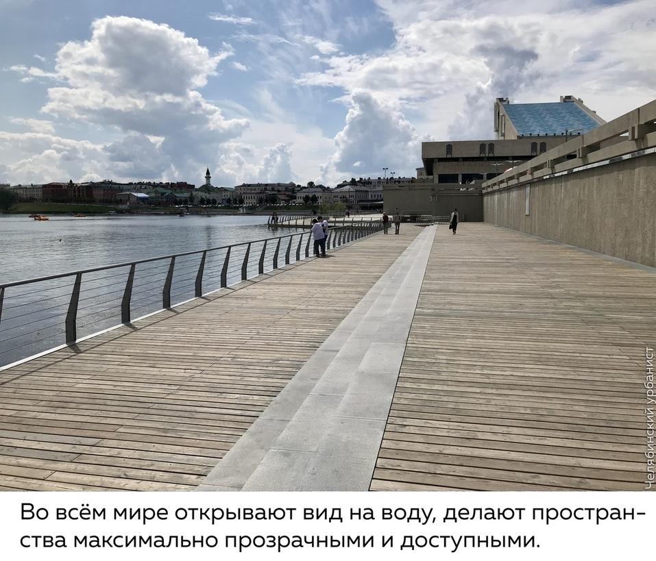 «Выходов к воде не будет». В Челябинске начали делать набережную. ФОТО 2