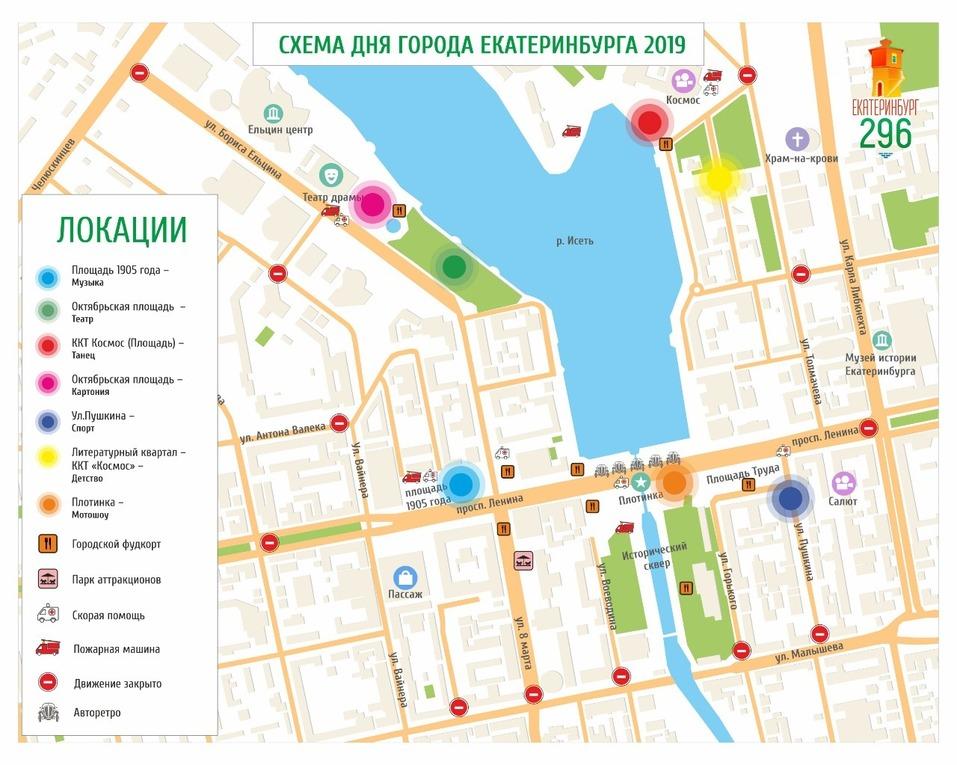 Карта Дня города