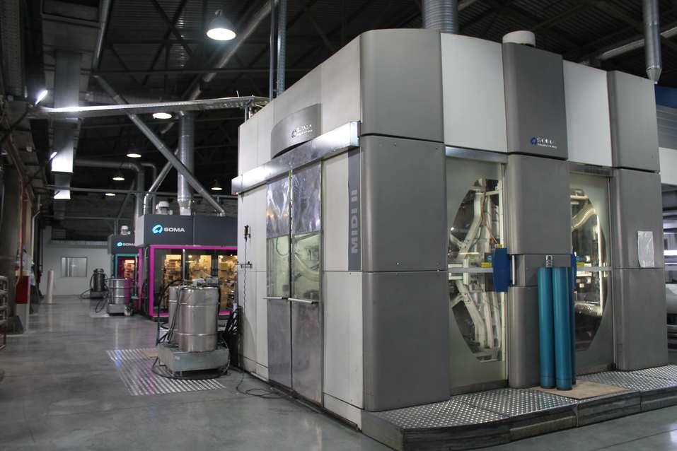 Новая производственная линия позволила предприятию «Нео-Пак» выйти в новые сегменты рынка 2