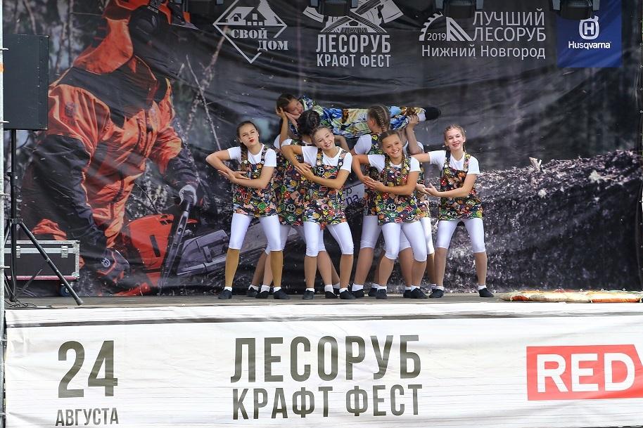 «Брутально, мужественно и красиво». Как лесорубы соревновались под Нижним Новгородом. ФOTO 13
