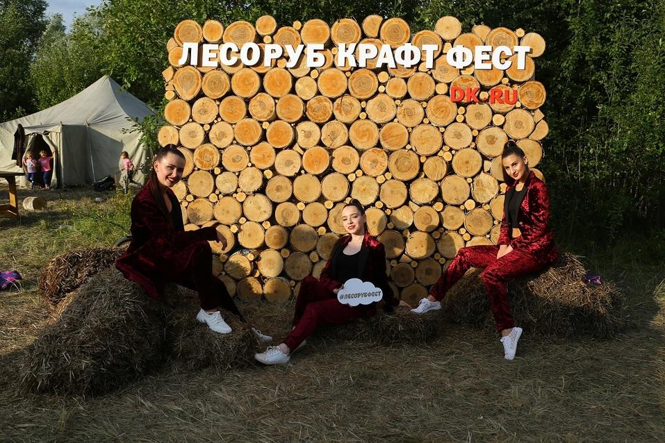 «Брутально, мужественно и красиво». Как лесорубы соревновались под Нижним Новгородом. ФOTO 22