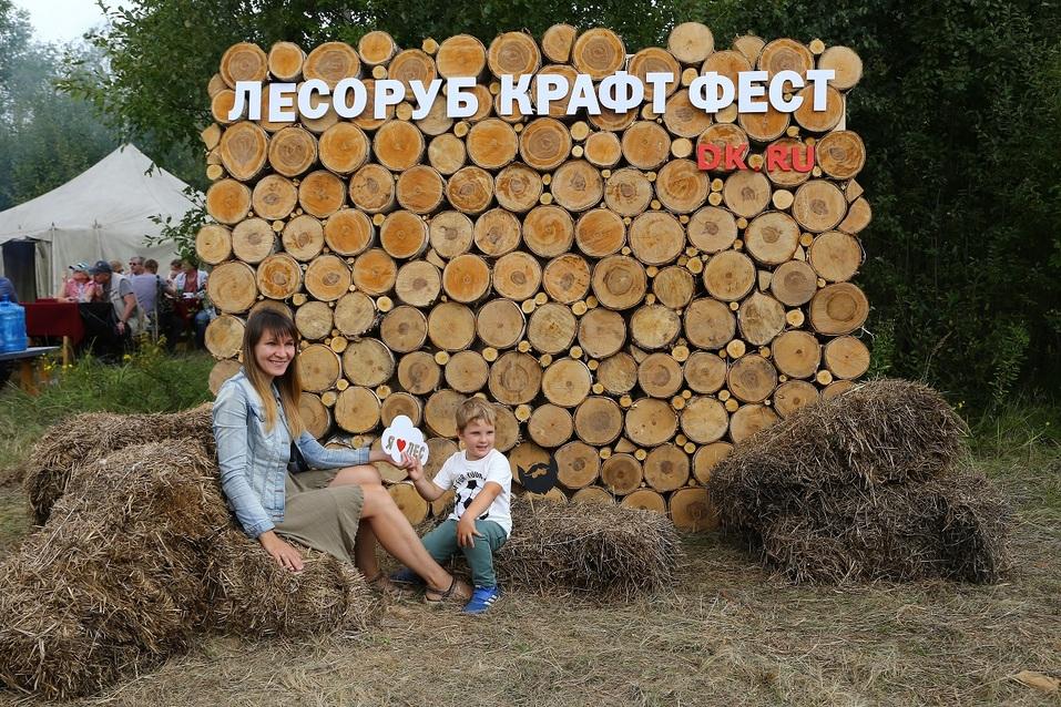 «Брутально, мужественно и красиво». Как лесорубы соревновались под Нижним Новгородом. ФOTO 4