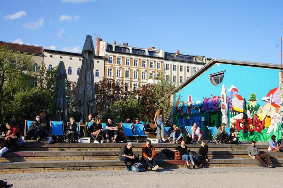 Молодежь Берлина