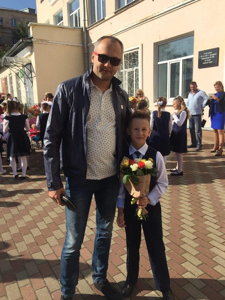 Дмитрий Васильев с сыном