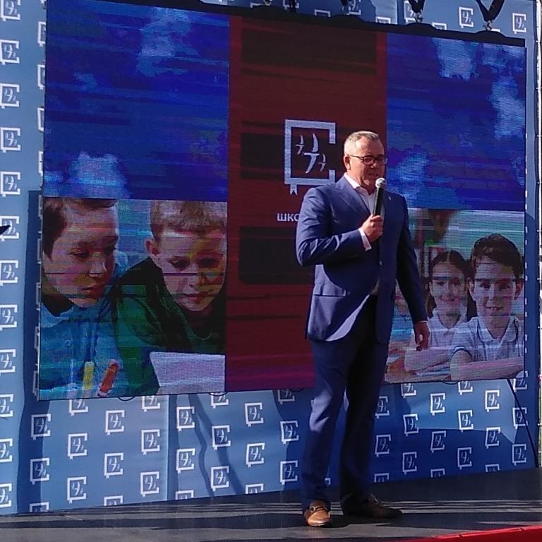 Крупный инвестпроект завершен: «Стрижи» открыли обновленную школу в своем микрорайоне 3
