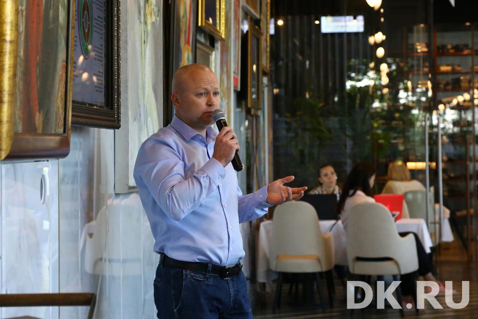 Типы продажников, digital-маркетинг и налоги. О чем говорили на бизнес-завтраке DK? 1