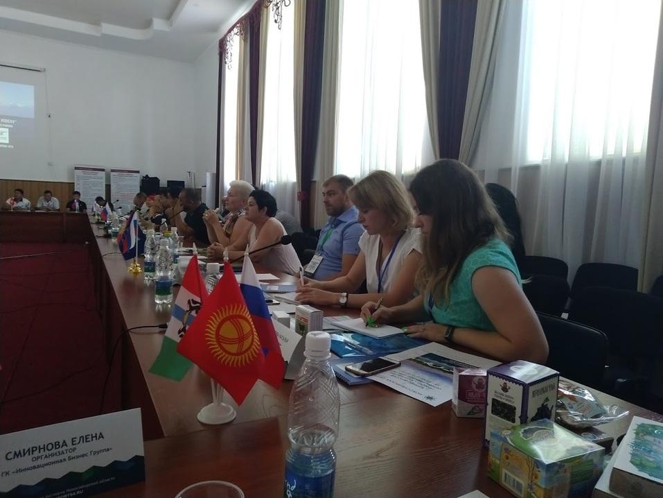 Кыргызстан, как бизнес-открытие            3