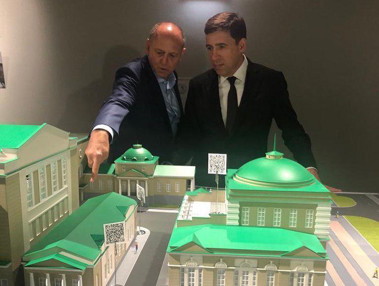 Дмитрий Пумпянский презентовал «Синара-Центр» стоимостью 2 млрд руб.  2