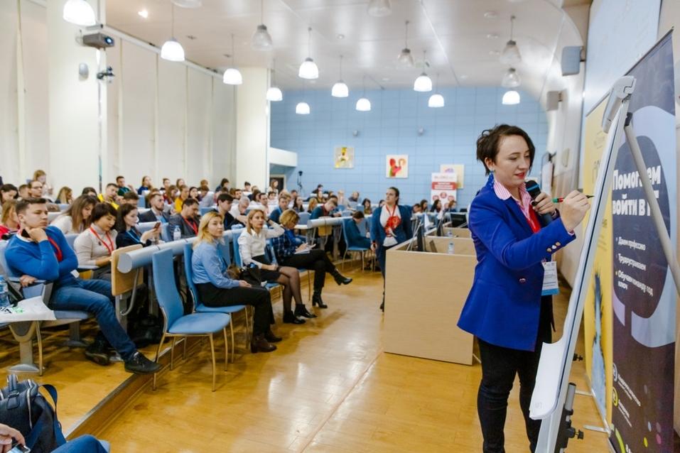 Конференция об эффективном интернет-маркетинге пройдет в Новосибирске 1