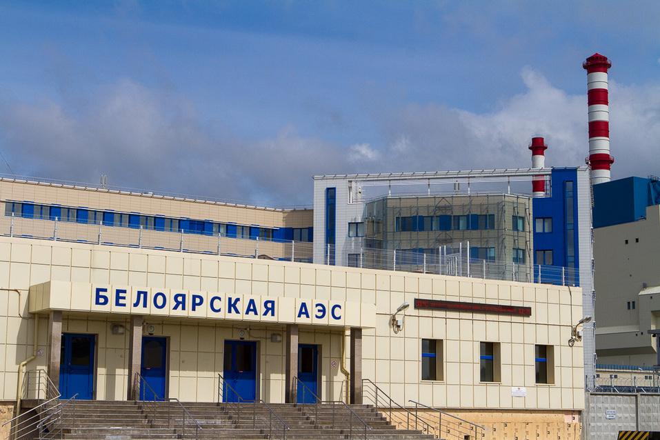 Как работают операторы мощнейшего в мире реактора на Белоярской АЭС / ФОТО 15