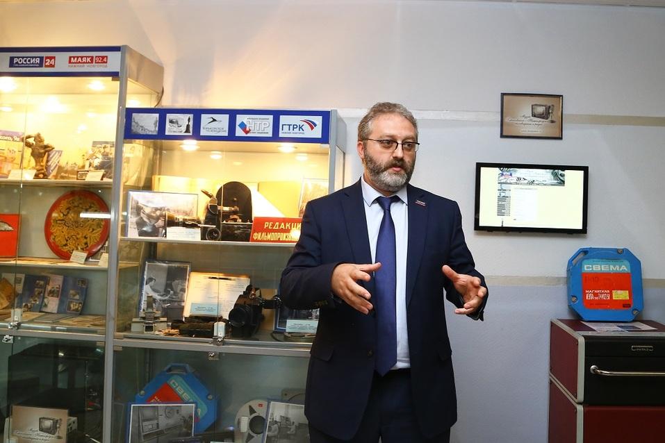 музей ГТРК