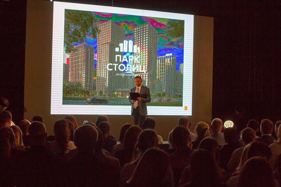 «Мы заглянули на 50 лет вперед». Владимир Городенкер построит ЖК с инфраструктурой города 4