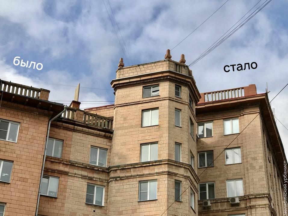 «Получается порнография». В центре Челябинска ремонт дома вызвал бурное возмущение 1