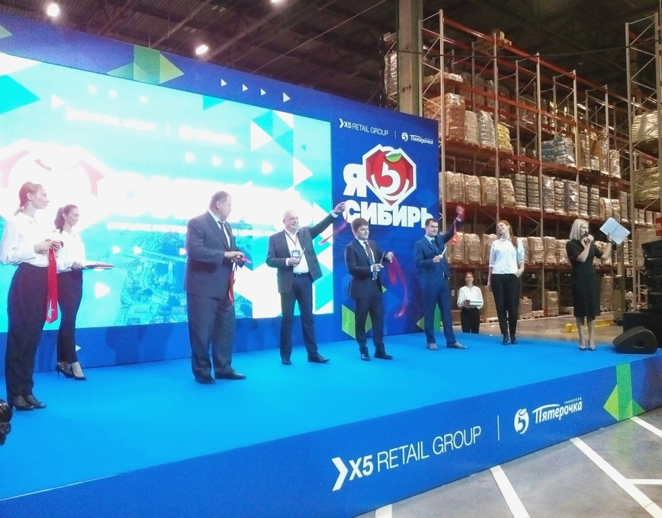 Под Новосибирском открылся логистический центр торговой сети «Пятёрочка» 2