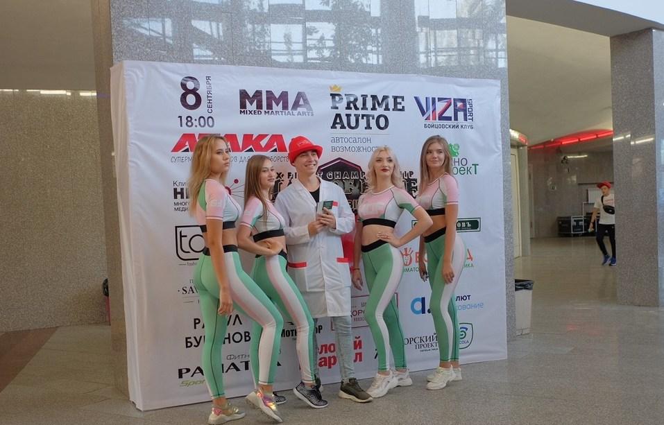 8 сентября прошел очередной турнир по ММА «Hall of Fame» в Новосибирске 11