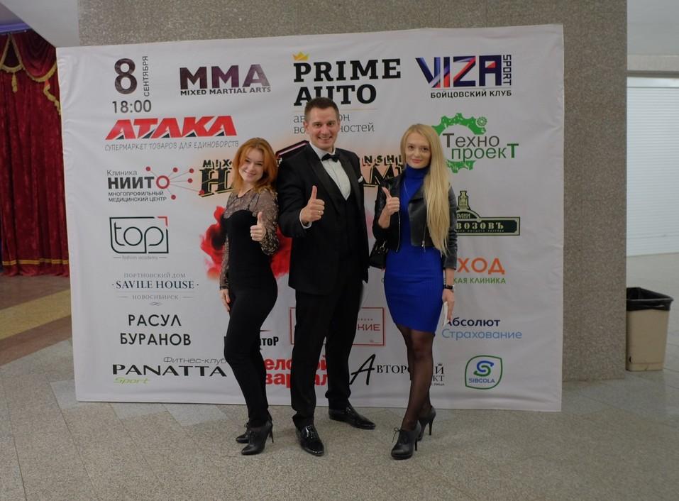 8 сентября прошел очередной турнир по ММА «Hall of Fame» в Новосибирске 12