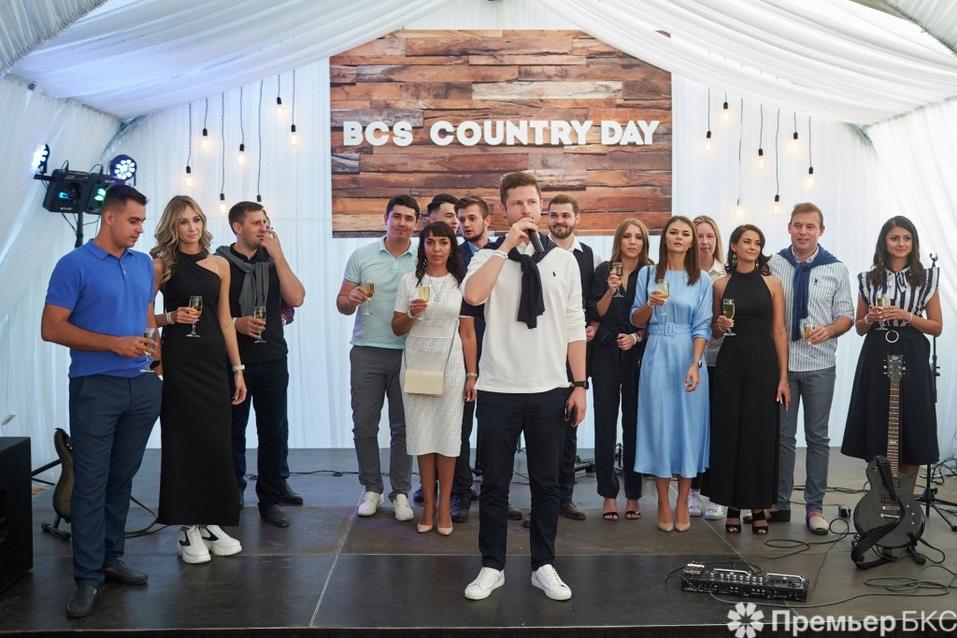 Финансовая группа БКС отметила свой 24-й день рождения в Новосибирске. ФОТООТЧЕТ 1