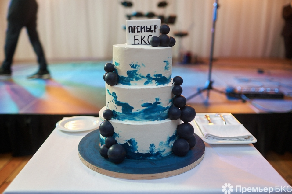 Финансовая группа БКС отметила свой 24-й день рождения в Новосибирске. ФОТООТЧЕТ 12