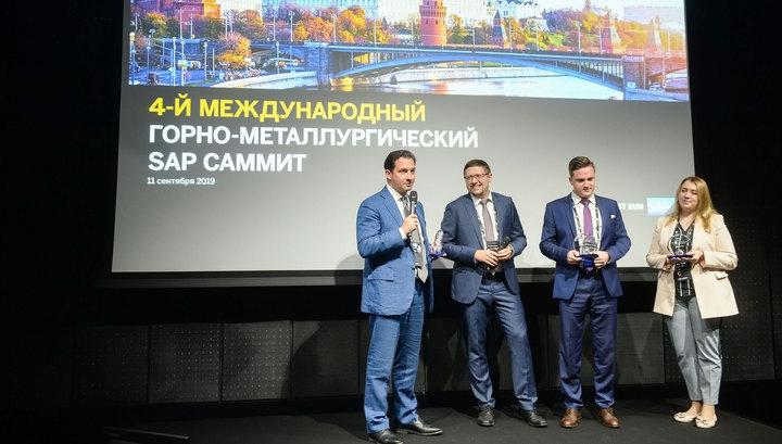 Международный SAP-саммит