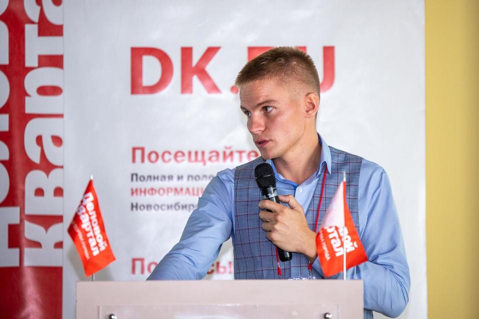 Какие возможности получения поддержки есть у новосибирского бизнеса?  5