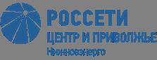 Владимир Путин одобрил целевую модель развития компании «Россети» до 2030 года 1