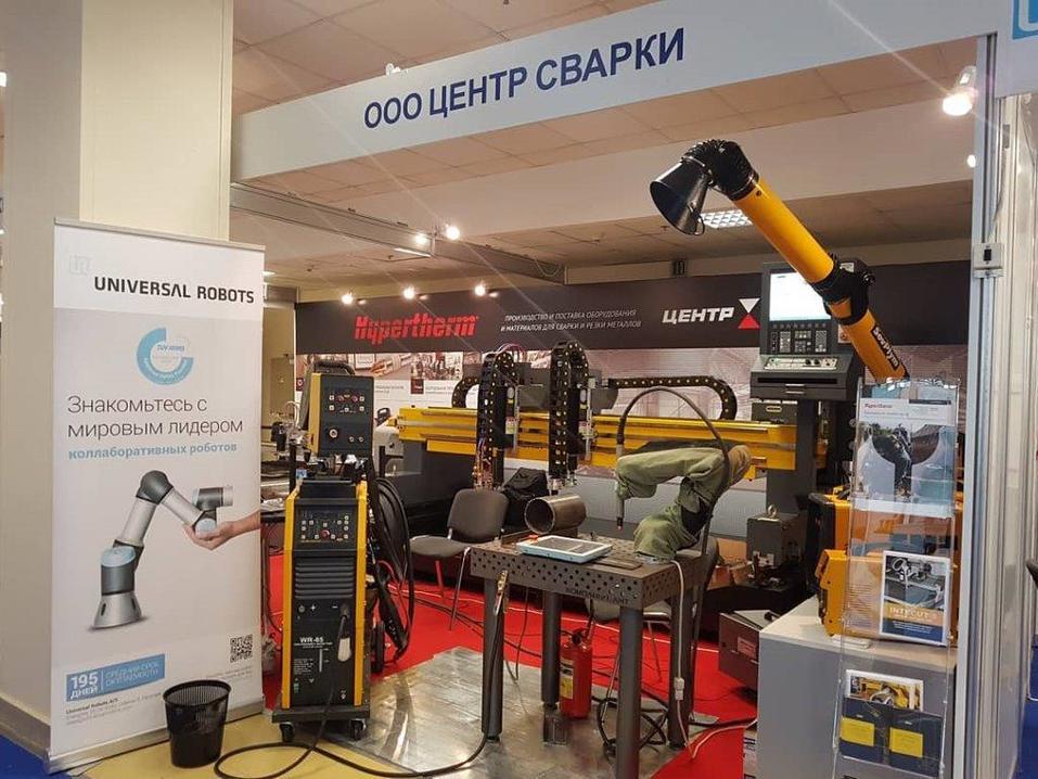 Новинки оборудования от компании «Центр сварки» на выставке «Экспоцентра» «Металлообработка»