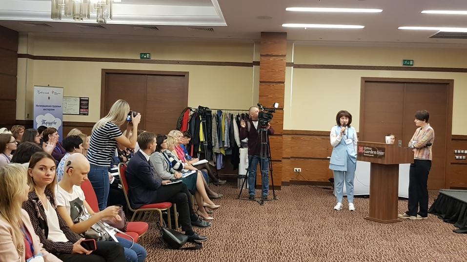 В Красноярске обсудят проблему адаптации детей с особенностями к жизни в социуме 2