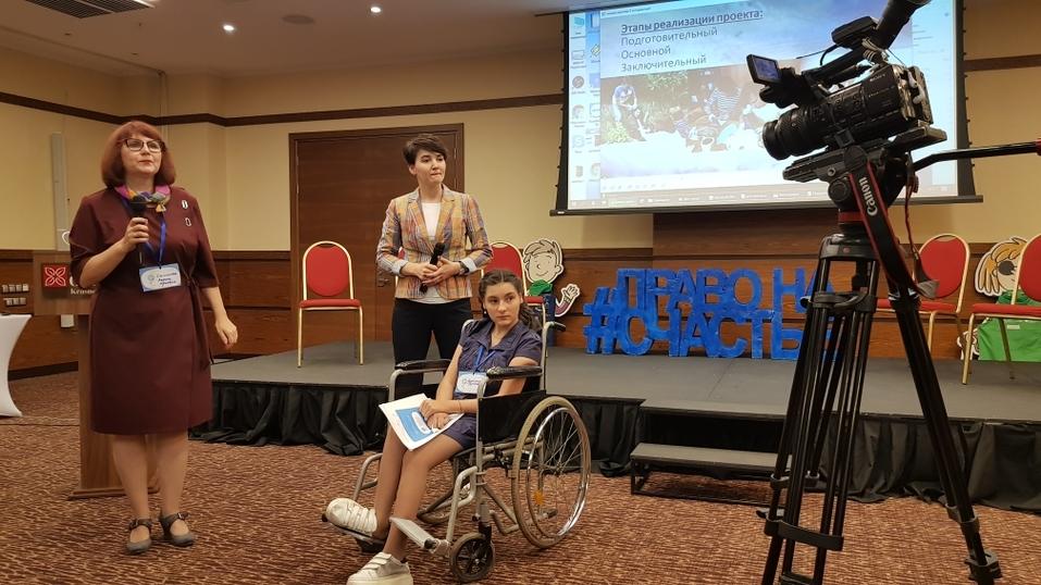 В Красноярске обсудят проблему адаптации детей с особенностями к жизни в социуме 1