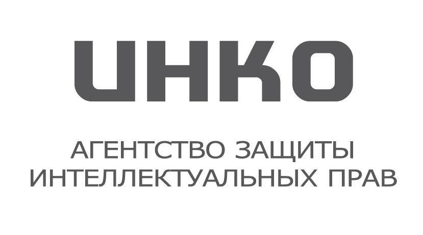 Интеллектуальная собственность в России и за рубежом. Стратегический минимум  4