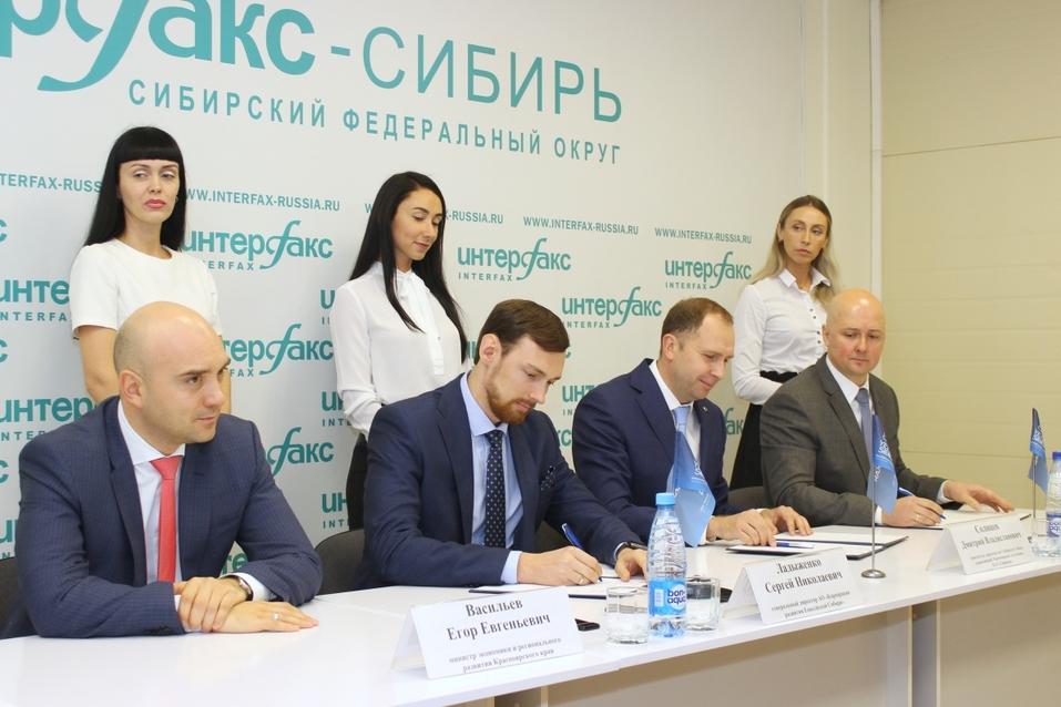 Сбербанк займётся подготовкой концепции инвестиционного развития Енисейской Сибири 1