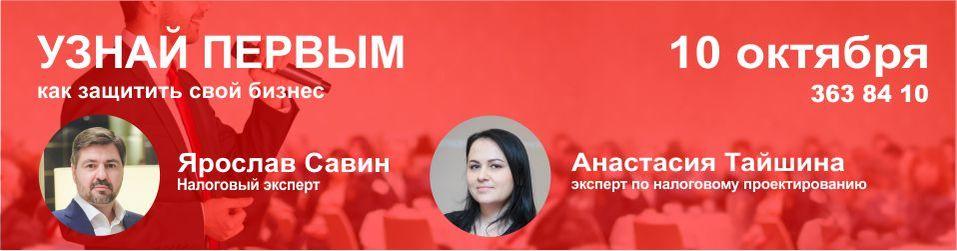 Как  среднему бизнесу Новосибирска структурировать свой бизнес эффективно? 1