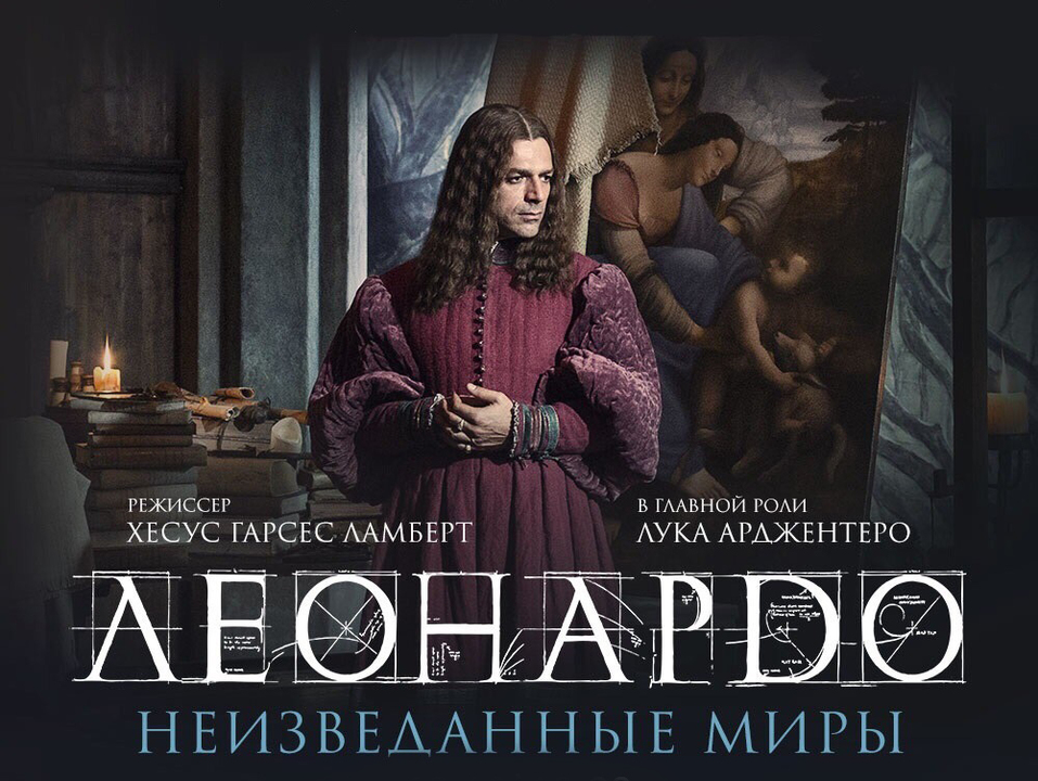 Куда сходить в Красноярске 30 сентября — 6 октября 6