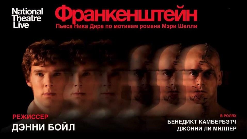 Куда сходить в Красноярске 30 сентября — 6 октября 7