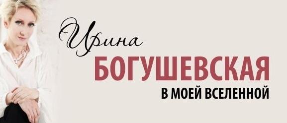 Куда сходить в Красноярске 30 сентября — 6 октября 3