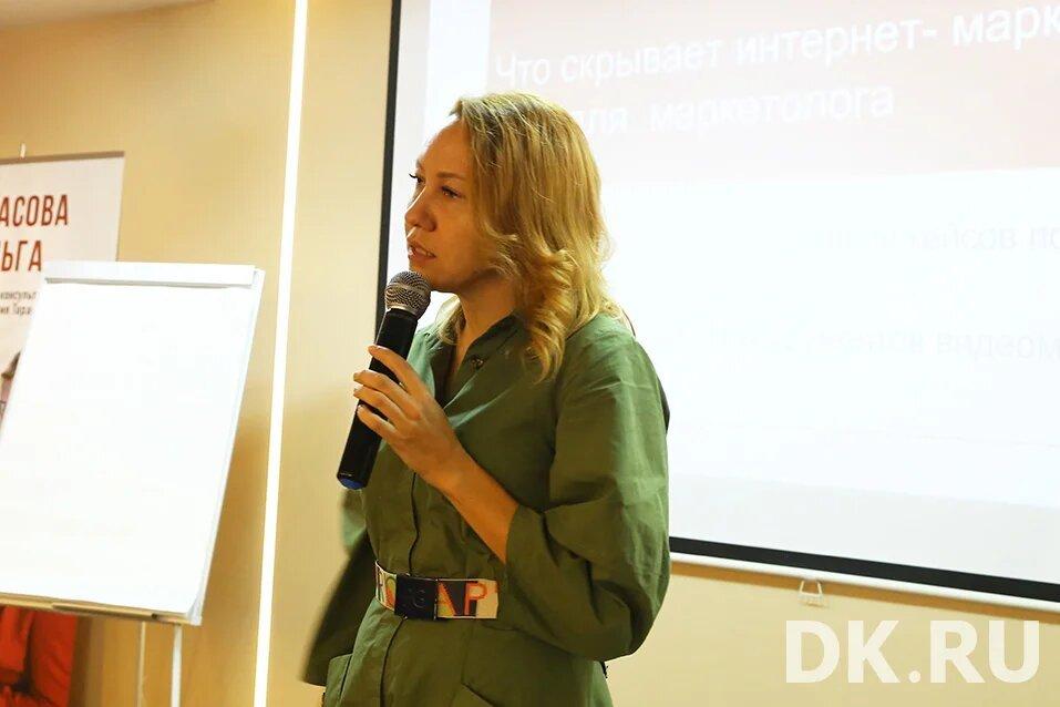 Семинар DK «Digital-продвижение вашего бизнеса». Как это было? Фоторепортаж 2