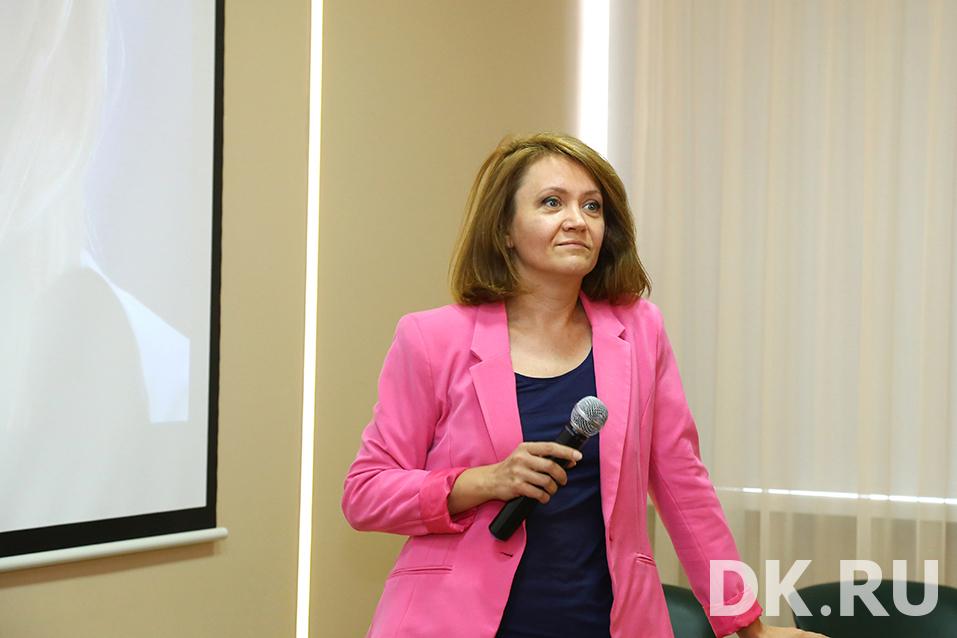 Семинар DK «Digital-продвижение вашего бизнеса». Как это было? Фоторепортаж 3