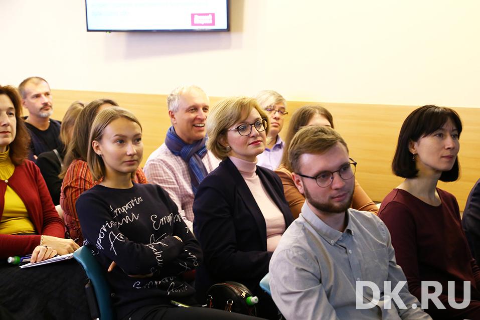 Семинар DK «Digital-продвижение вашего бизнеса». Как это было? Фоторепортаж 4