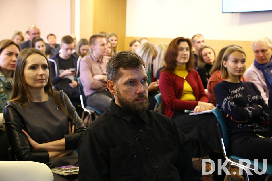 Семинар DK «Digital-продвижение вашего бизнеса». Как это было? Фоторепортаж 5