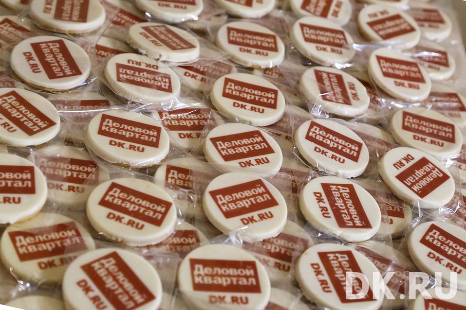 Семинар DK «Digital-продвижение вашего бизнеса». Как это было? Фоторепортаж 6