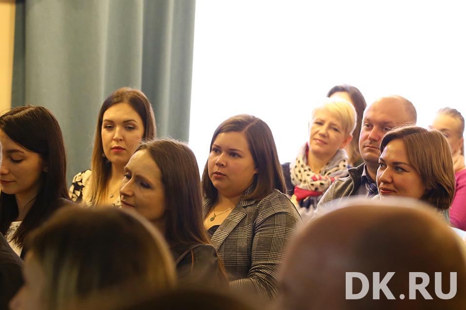 Семинар DK «Digital-продвижение вашего бизнеса». Как это было? Фоторепортаж 7