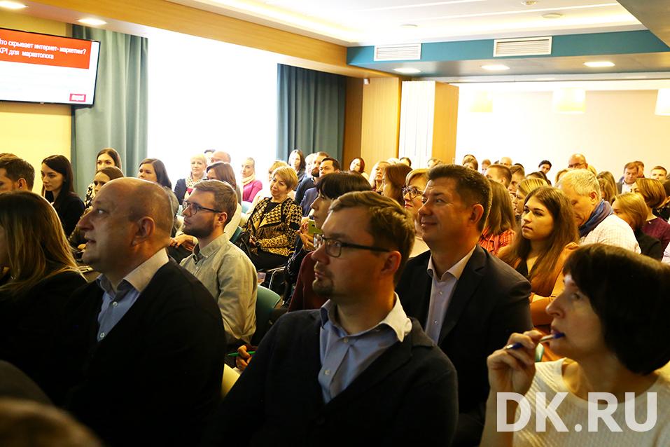 Семинар DK «Digital-продвижение вашего бизнеса». Как это было? Фоторепортаж 8