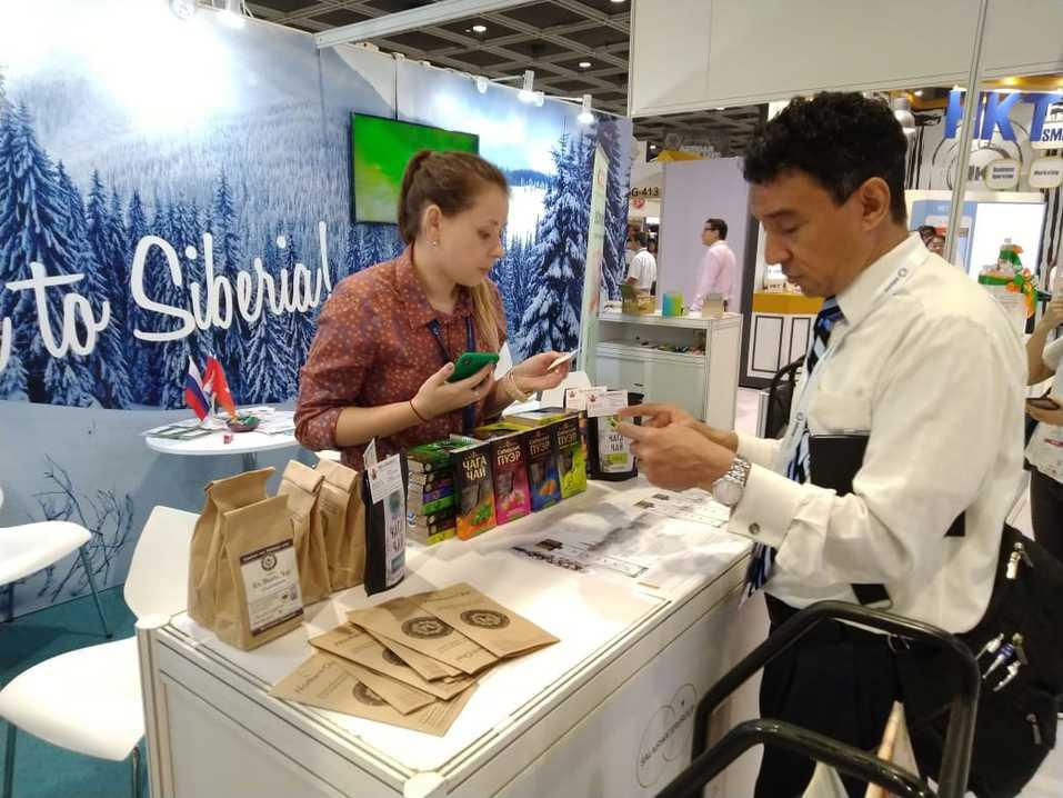 Гонконг: место встречи Сибири и Азии 4