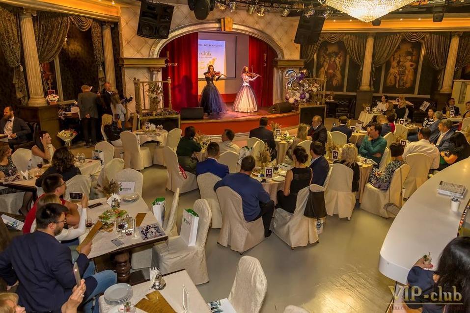 Общественное объединение «VIP-club» отпраздновало 25 лет со дня основания 6