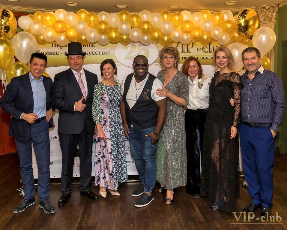 Общественное объединение «VIP-club» отпраздновало 25 лет со дня основания 7