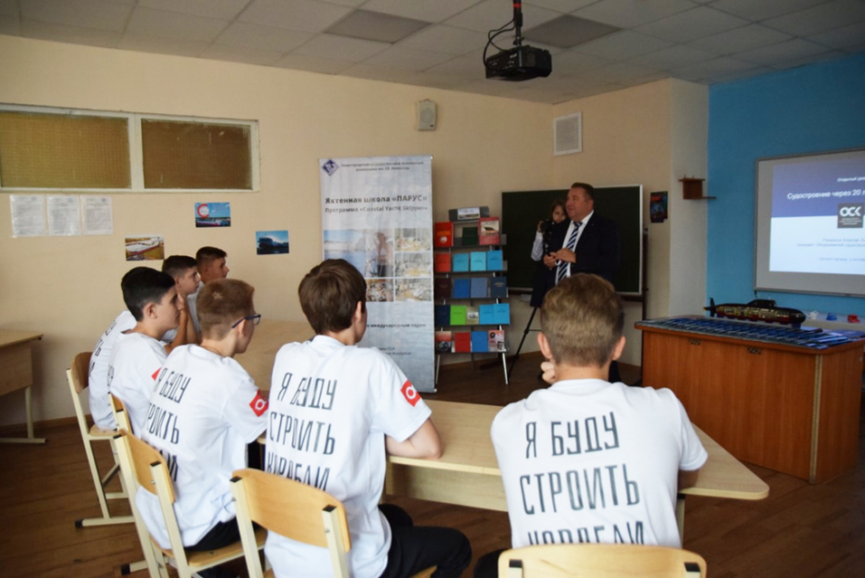 Нижегородский политех будет обучать «бережливому производству» 3