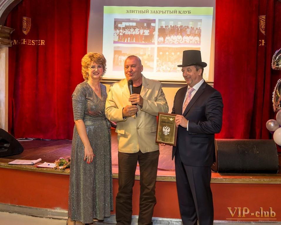Общественное объединение «VIP-club» отпраздновало 25 лет со дня основания 15