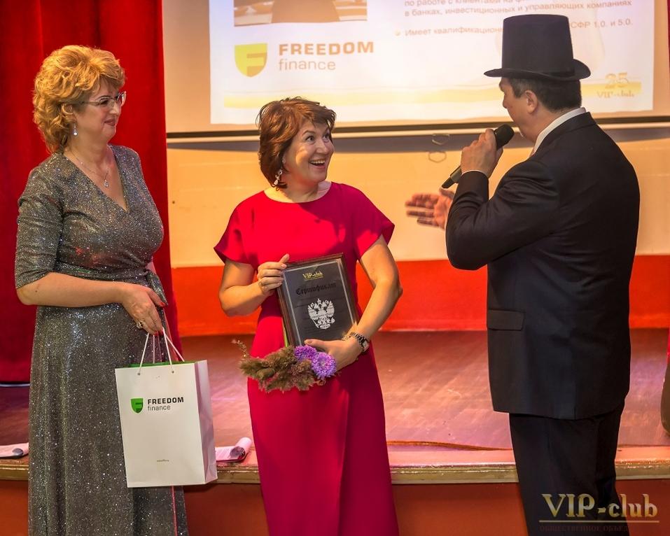 Общественное объединение «VIP-club» отпраздновало 25 лет со дня основания 18